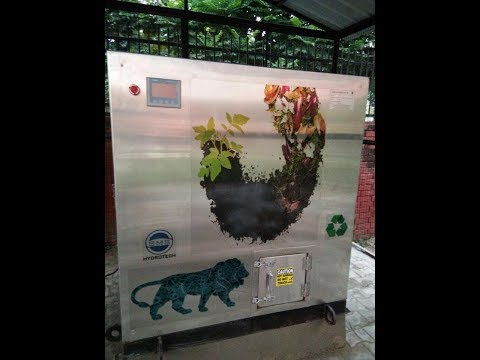 Organic Waste Compost Machine