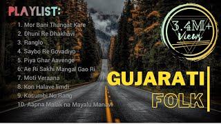 Best Gujarati Folk Songs | Folk 2.0 | Gujarati Album | MILAN
