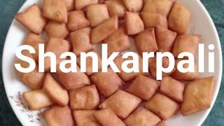 Shankarpali recipe/sweet shankarpali