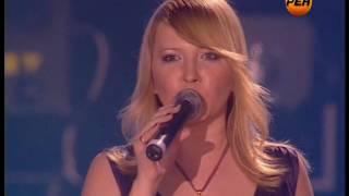 Легенды ретро FM 2005