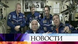Космический корабль «Союз МС-04» доставил новый экипаж наМеждународную космическую станцию.