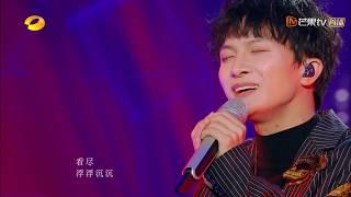 纯享版:周深《愿得一心人》温暖治愈抚慰人心 感觉自己被净化了 《歌手·当打之年》Singer 2020