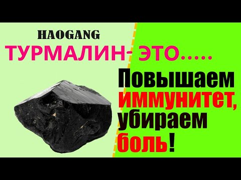 Фиолетовый и сиреневый камень: драгоценный или полудрагоценный, как называется