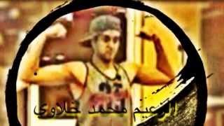 اغاني طرب MP3 الفنان محمد خلاوي من زمان by beboo تحميل MP3