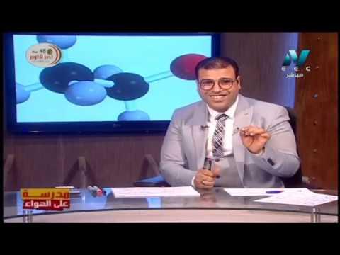 فيزياء الصف الثالث الثانوي 2020 - الحلقة 8 - مراجعة وحل مسائل على الفصل الأول | دروس قناة مصر التعليمية ( مدرسة على الهواء )  | الفيزياء الصف الثالث الثانوى الترمين | طالب اون لاين