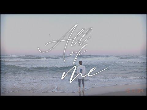 레오(LEO) - 1st FANMEETING [All of me] VCR : 바다 여행