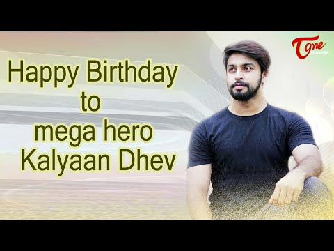 KalyaanDhev Production No 3 Movie Promo Happy Birthday Stylish Promo TeluguOne Cinema