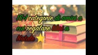 🎄 15+1 categorie di amici a cui regalare libri a Natale 🎄