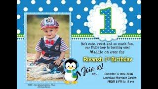 1st Birthday Invitation Video | Whatsapp Birthday Invitation | Invite Family / Friends for Party