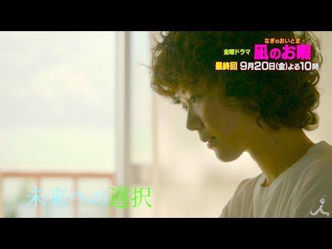 TBS公式 YouTuboo