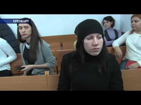 В Оренбурге посадили алиментщицу (За неуплату алиментов в тюрьму)