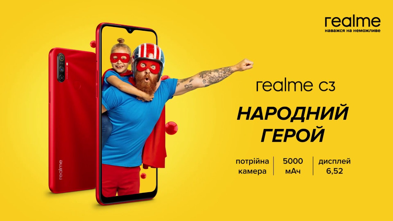 realme C3 3/64Gb (Red) video preview