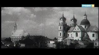 75 лет освобождения Республики Беларусь  Освобождение города Гродно. Анонс фильма