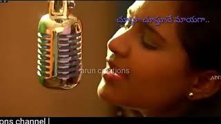 Undipothara full song female version   with lyrics  