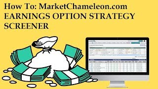 stock options scanner - मुफ्त ऑनलाइन वीडियो