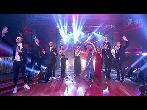 Валерий Сюткин, NEL, L'One, Smash, Анна Плетнёва, Данко и группа ФРУКТЫ – Московское попурри