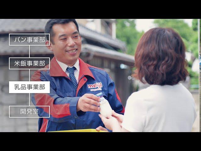 株式会社川島屋 採用動画「作る、考える、ひとを笑顔にする」
