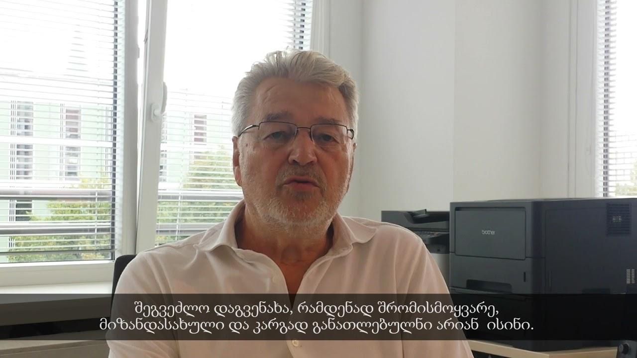 Das 25. Jubiläum von GDZ (Herr Bernd Carl)