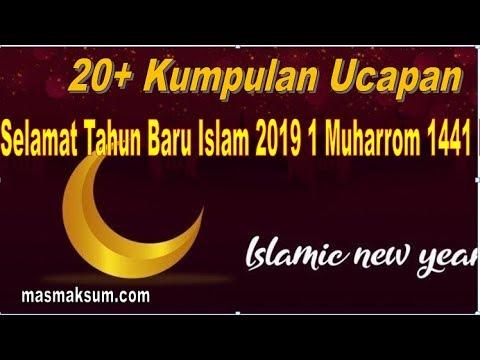 Kumpulan Ucapan Selamat Tahun Baru Islam 1441 H download YouTube