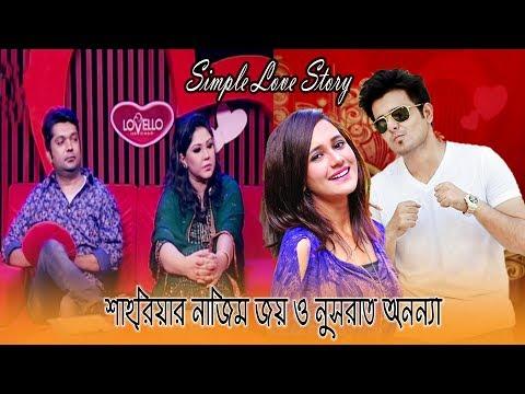 Simple Love Story-31 || Shahriar Nazim Joy & Nusrat Ananna
