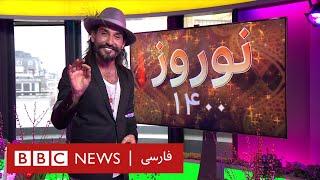 Norouz BBC
