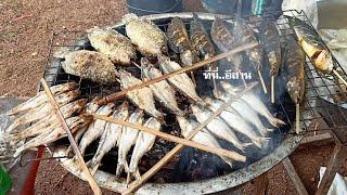 ปิ้งปลา ปิ้งเขียด อาหารบ้านนา ตลาดคลองถม จ.นครพนม