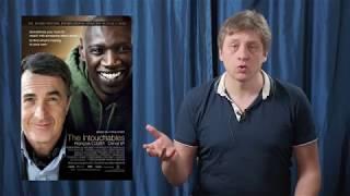 Постер Обзор фильма