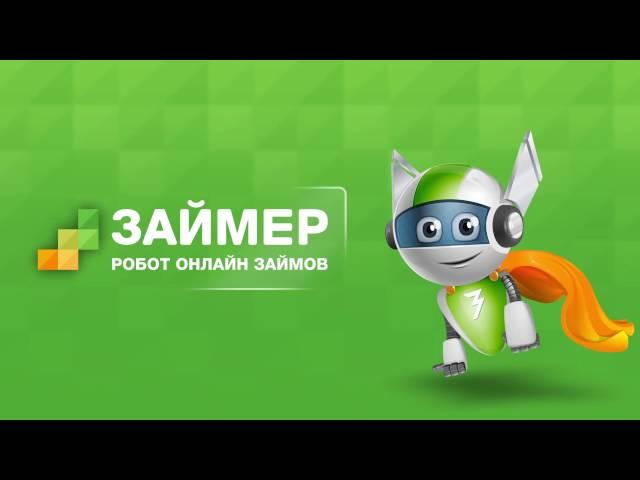 лучшие кредиты в банках москвы