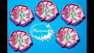 ЦВЕТЫ КАНЗАШИ из атласной ленты 🌸 DIY Kanzashi flowers