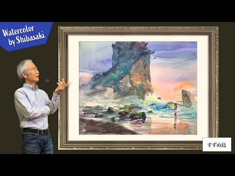 "Shibasaki is the ""Japanese Bob Ross"", but with watercolors. His work and videos are beautiful and so relaxing."