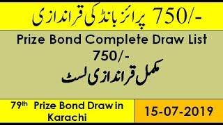 state bank of pakistan prize bond draw list 750 - TH-Clip