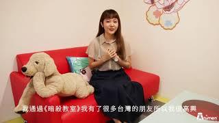 【Animen獨家專訪】來自實力派創作歌手「宮脇詩音」給台灣粉絲的留言!