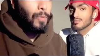سلطان سيف & فيصل سيف - ميت بيك تحميل MP3