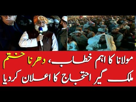 Maulana Fazlur Rehman announces to conclude sit-in
