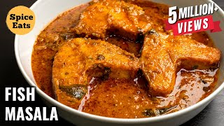 MASALA FISH CURRY RECIPE | FISH CURRY RECIPE | FISH CURRY BY SPICE EATS