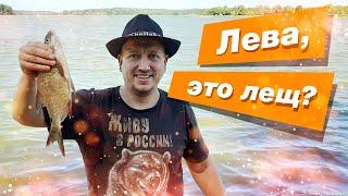 Платная ли рыбалка на рузском водохранилище