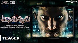 Abhimanyudu Official Teaser | Vishal, Arjun, Samantha