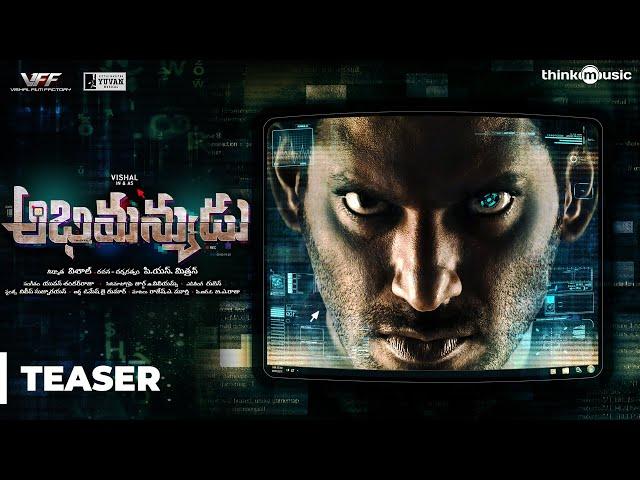 Abhimanyudu Official Teaser | Vishal, Arjun, Samantha | Yuvan Shankar Raja