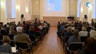 Новгородские историки, археологи, а также их коллеги из разных городов страны собрались на традиционную научную конференцию