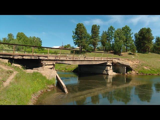 Мост в Савватеевке может рухнуть