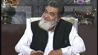 Umeed Aur Tawakal By Baba Irfan Ul Haq