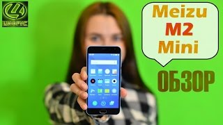 Обзор Meizu M2 Mini