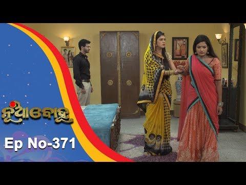 Nua Bohu   Full Ep 371   21st Sept 2018   Odia Serial - TarangTV