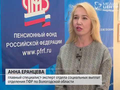 Единовременную выплату изсредств материнского капитала увеличили до25тысяч рублей