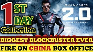 2.0 1st Day Box Office Collection, Rajinikanth, Akshay Kumar