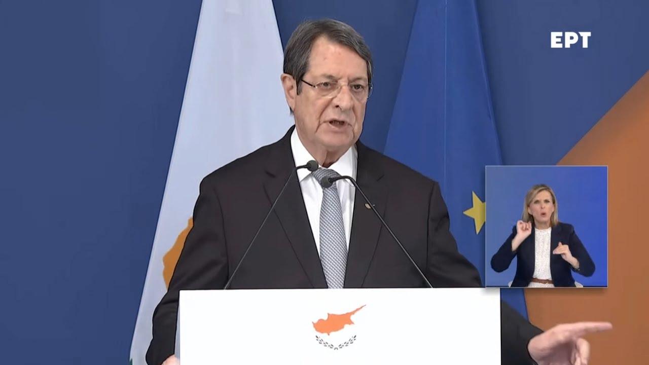 Ν. Αναστασιάδης: Η Τουρκία να καταλάβει ότι θα ωφεληθεί από την επίλυση του Κυπριακού