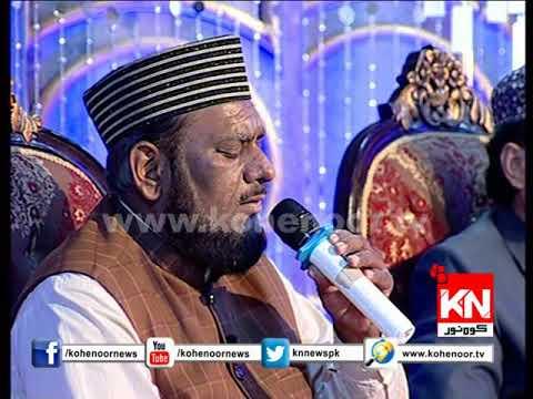 SARKAR DY DAR WALY Qari Muhammad Afzal
