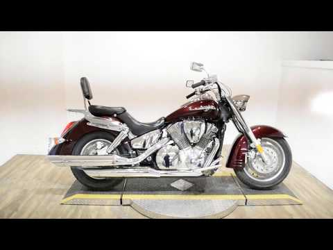 2007 Honda VTX1300R in Wauconda, Illinois - Video 1