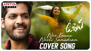 Nee Kannu Neeli Samudram Cover Song | Vijay   - YouTube