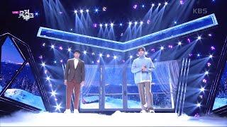 I Wish - 수현&훈(SOOHYUN&HOON) (From. U-KISS) [뮤직뱅크/Music Bank] | KBS 210205 방송